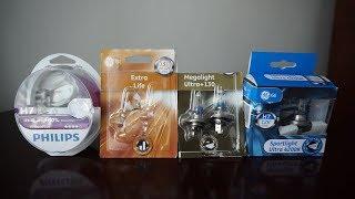 Philips VisionPlus 60%, GE Extra Life, Megalight Ultra+130, Sportlight Ultra 4200k