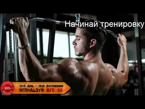 Купить спортивное питание в Москве