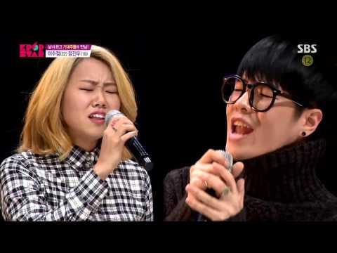 almost-is-never-enough-(lee-soojung,-jung-jinwoo)