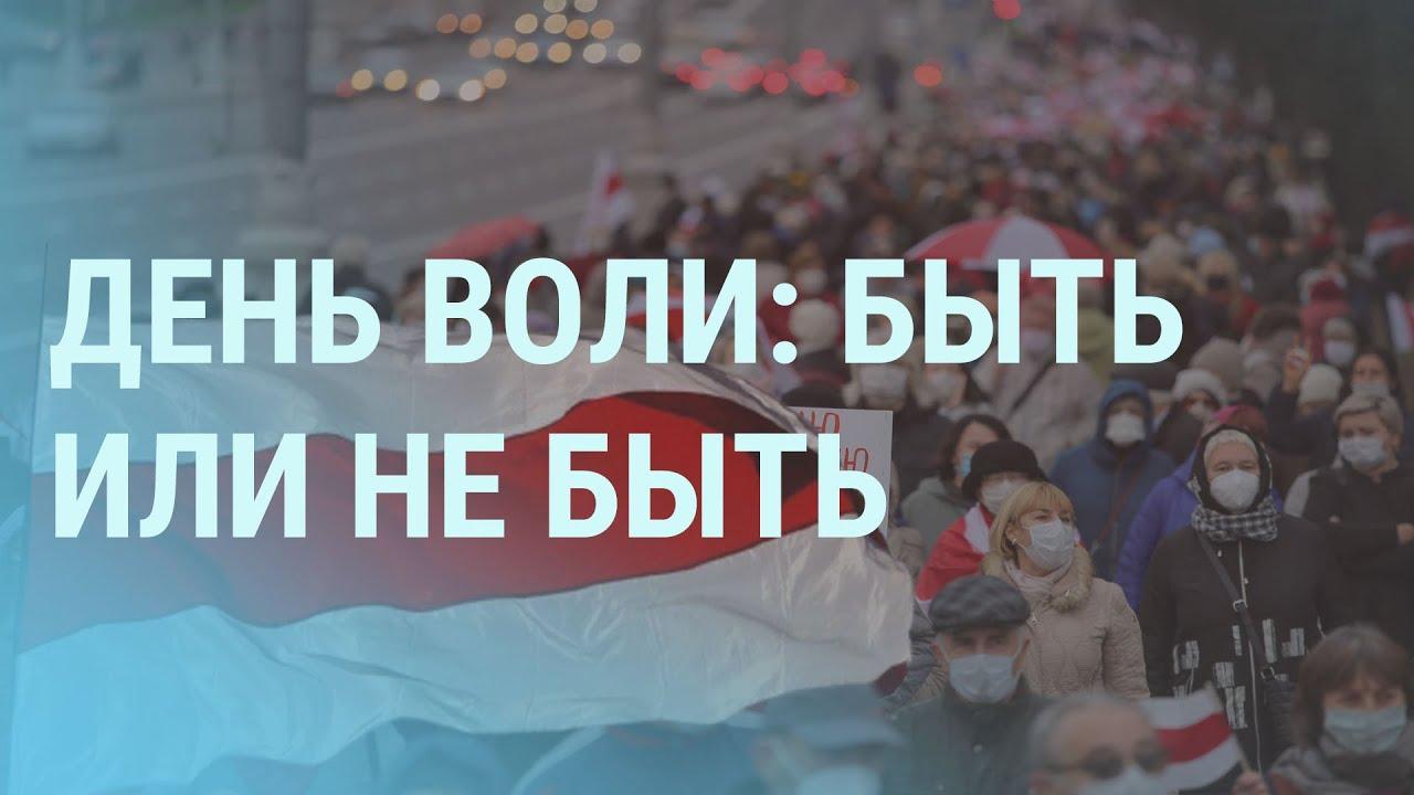 Почему Путин тайно вакцинировался и кто запугивает белорусов | УТРО | 24.03.21