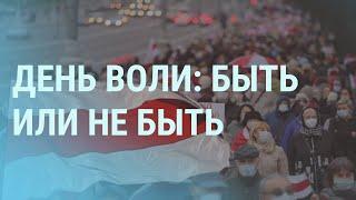 Почему Путин тайно вакцинировался и кто запугивает белорусов   УТРО   24.03.21