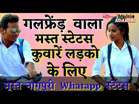 Kya Banogi Meri Girlfriend  Love Nagpuri Whatapp Status Video  Multi Adarsh