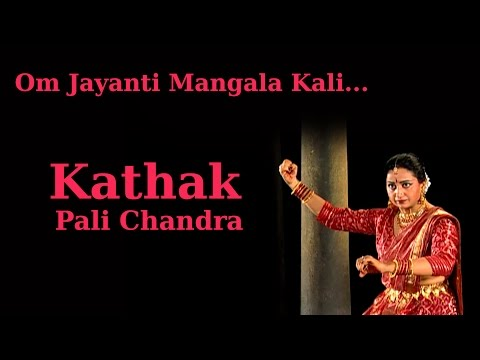Om Jayanti Mangala Kali... (In praise of Goddess Kali) | Kathak by Pali Chandra