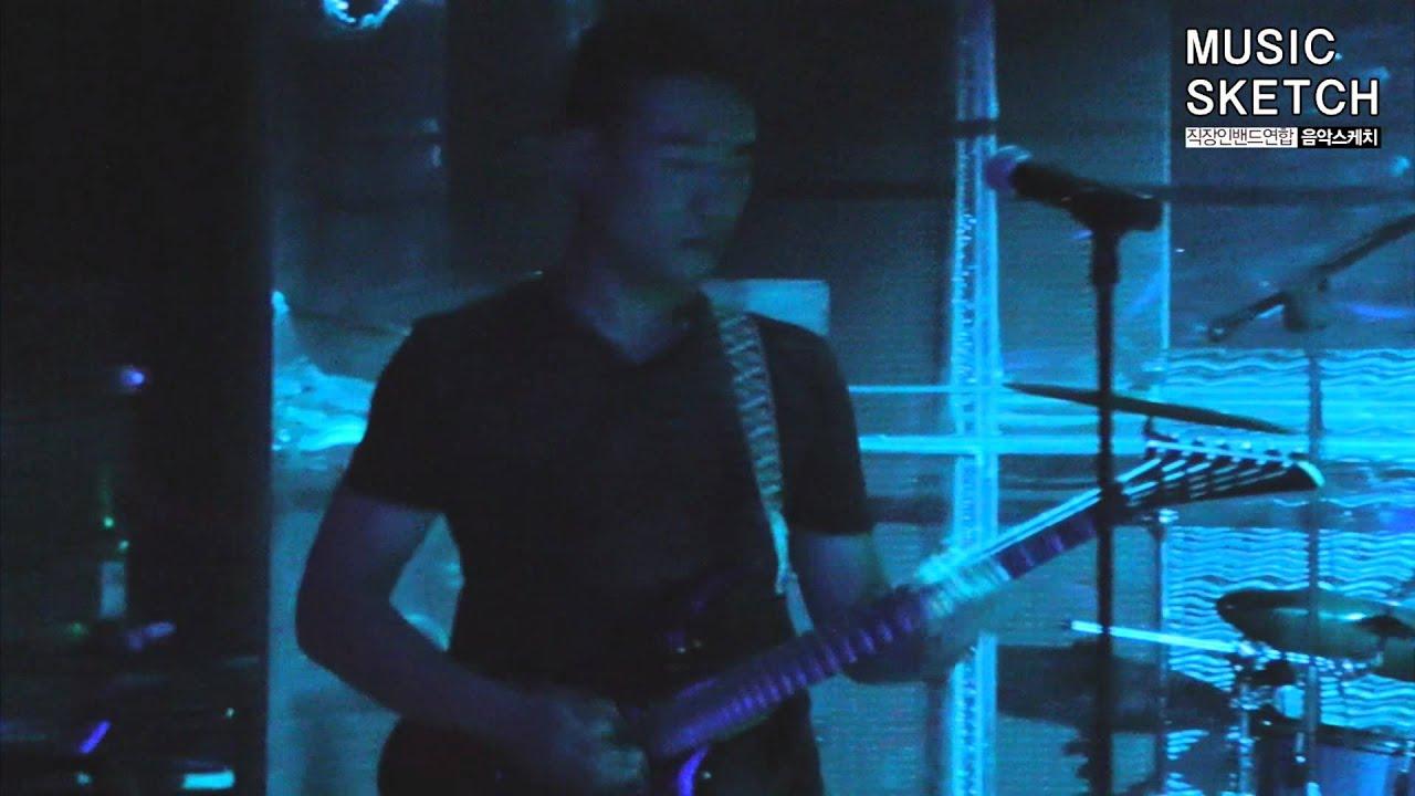 직장인밴드 헤드락 2 Badlands - High Wire - YouTube