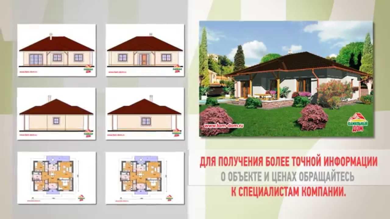 узбекские дома фото