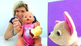 Видео для девочек КАК МАМА. Яблоко для куклы Baby Born.(Маша и машина игрушечная собачка Подружка снова играют в куклы. Маша рассказывает Подружке ChiChiLove, как забот..., 2015-08-27T09:33:15.000Z)