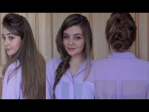 Peinados Para Cabello Liso Lacio Maqui015 Youtube