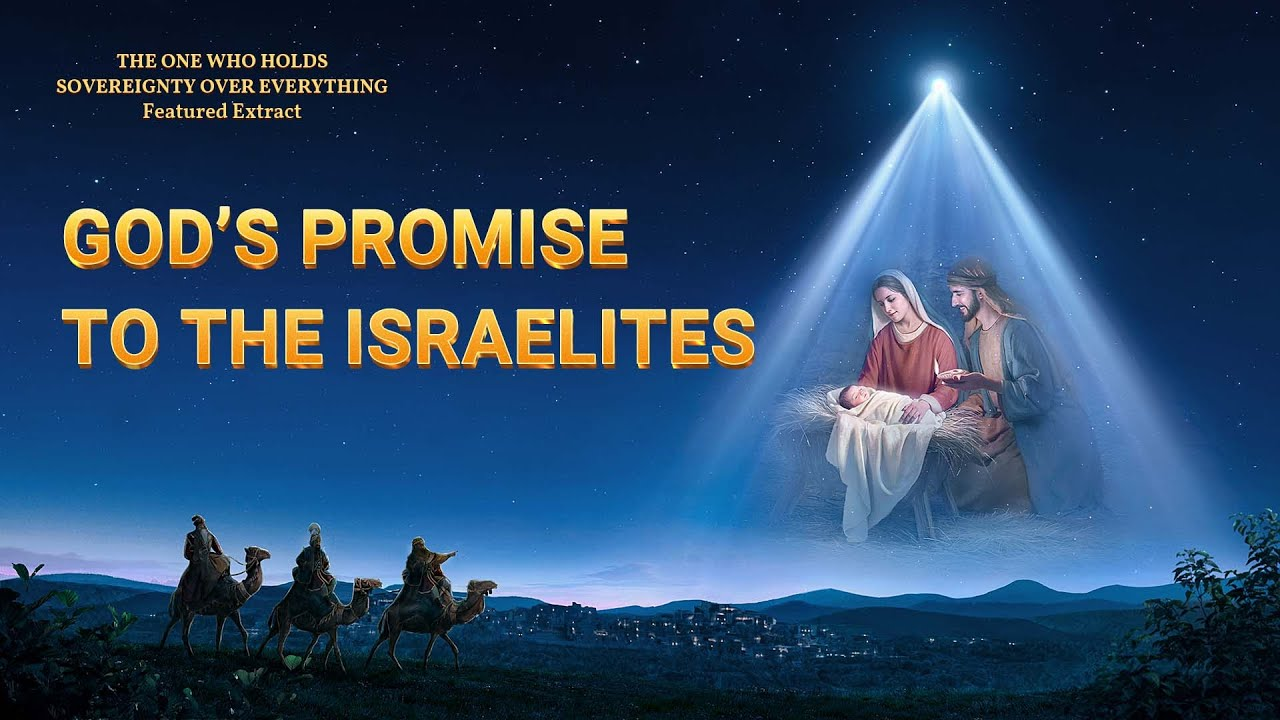 God's Promise to the Israelites
