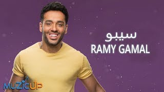 Ramy Gamal - Sebo   رامي جمال - سيبو