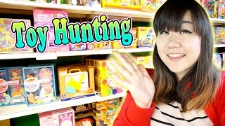 Toy Hunting - Frozen Fever, Monster High, Adventure Time, Teenage Mutant Ninja Turtles TMNT