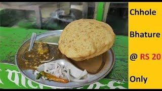 Chhole Bhature for just Rs 20 || Best Place To Eat Chole Bhature in Delhi || Cheap Street food