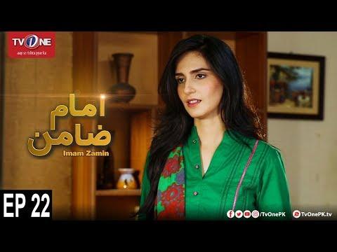 Imam Zamin | Episode 22 | TV One Drama | 22nd January 2018