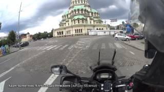 Мотопутешествие #3-7: Болгария