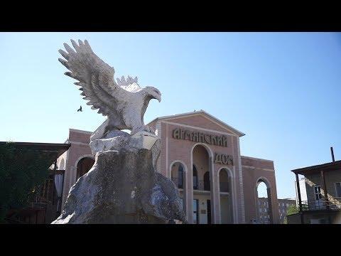 Степная Армения