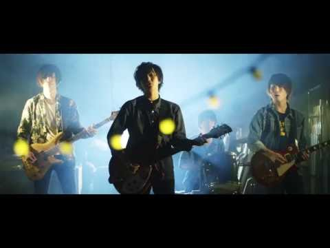 BOYS END SWING GIRL「花に風」MV -