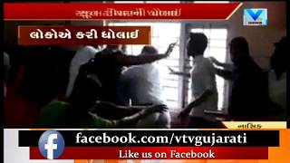 Nashik School Teacher Beaten for molesting girl student | Vtv News