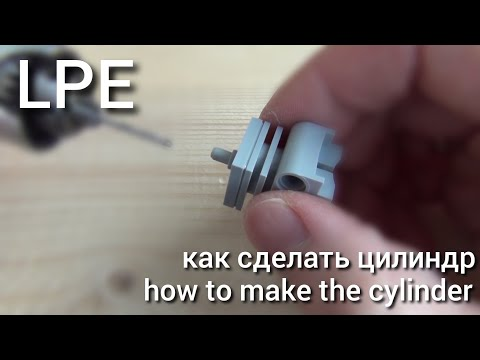 Lego pneumatic engine. How to make cylinder. Part 8