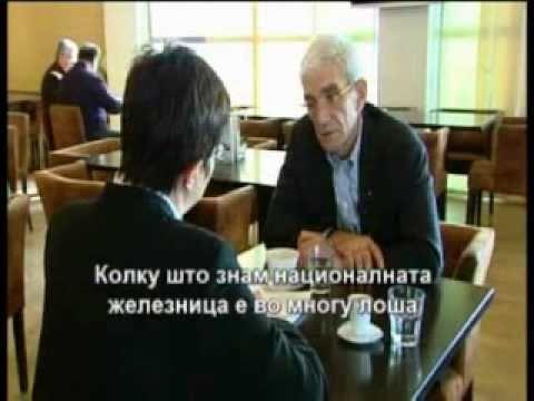 NEWS - Inter City Skopje - Thessaloniki