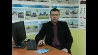 ПДД Автошкола Занятие 1 Положения и термины