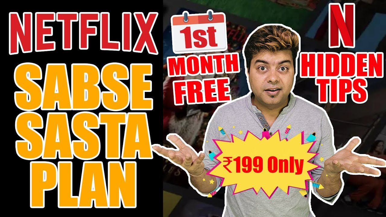 Giveaway, Netflix Tips & Tricks, Rs. 199 PLAN Features, Watch Sacred Games 2 Free, 3 Months Free