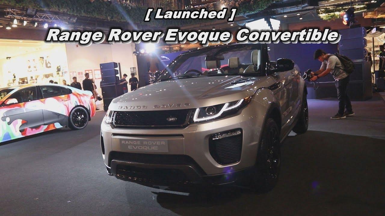 [VDO Launched] Range Rover Evoque Convertible ผู้ดีสายลุยกับอีกสไตล์ของความหรูหรา