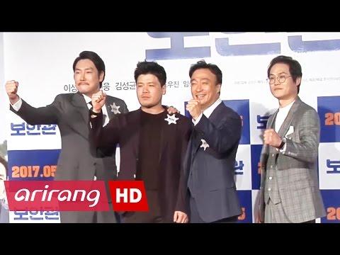 biz Korea Actors in The Sheriff in Town _