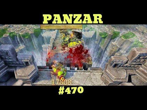 видео: panzar - Играй на команду и жди момент, который никогда не наступит.(панзар) #470