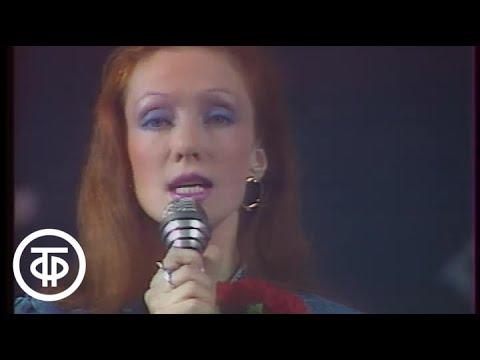 """Ольга Зарубина и Сергей Березин """"Переведи часы"""" (1991)"""