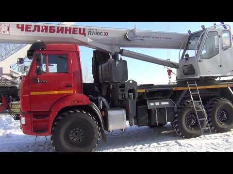 Автокран Челябинец с электроприводом КС-55732 г/п 25 тонн