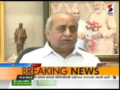Gujarat Deputy CM Nitin Patel Press Conference ॥ Sandesh News