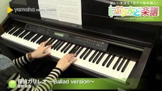 使用した楽譜はコチラ http://www.print-gakufu.com/score/detail/59436...