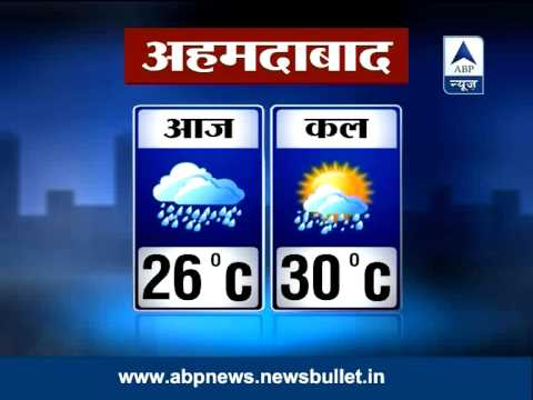 ABP LIVE: Weather forecast for the coming days