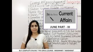 June GK Current Affairs 2018 in Hindi for SSC Exam Preparation and IBPS RRB :III