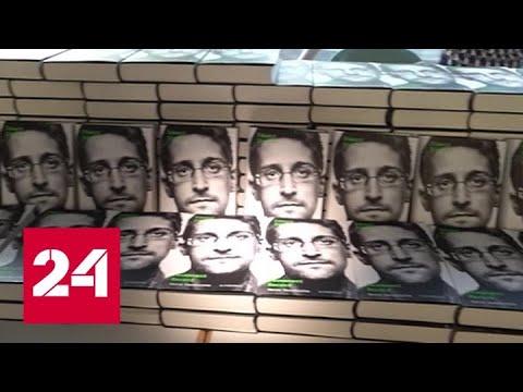 Сноуден: иск властей сыграл мне на руку - Россия 24