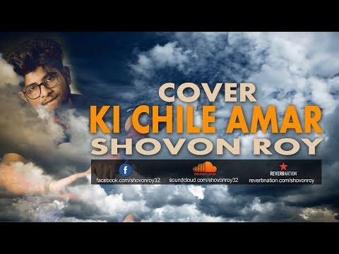Ki Chile Amar   Moni Kishore   Cover   SHOVON ROY   Bangla Song 2018