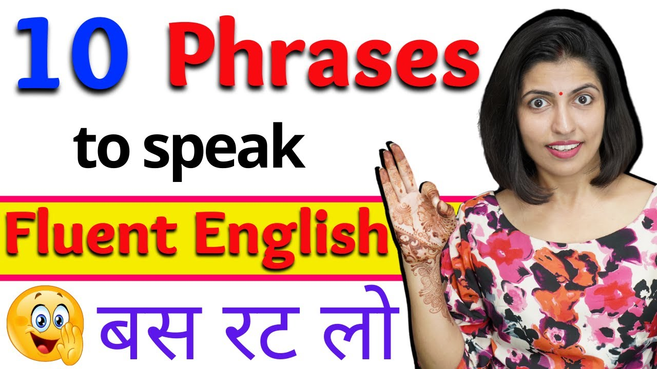 Common English Phrases to Speak Fluently | English Speaking Phrases सीखो, Kanchan English Class