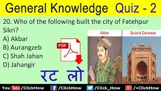 Basic GK General Knowledge Questions and Answers in English | Quiz - 2 | Click How