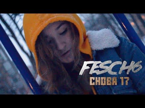 Fesch6 - Снова 17