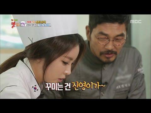 [K-Food] Spot!Tasty Food 찾아라 맛있는 TV - Hong Jin-young & Kim Young-ho Make A 700th Cake 20151219