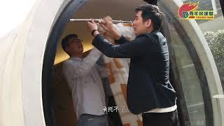 青年民建聯 - 「試管行動」實測水管屋