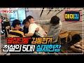 재미 - 슈퍼 눈먼 소녀의 재미 비디오 남자 탈의실의 장난 성인 알몸 도착하는 유일한 개그 장난 ...