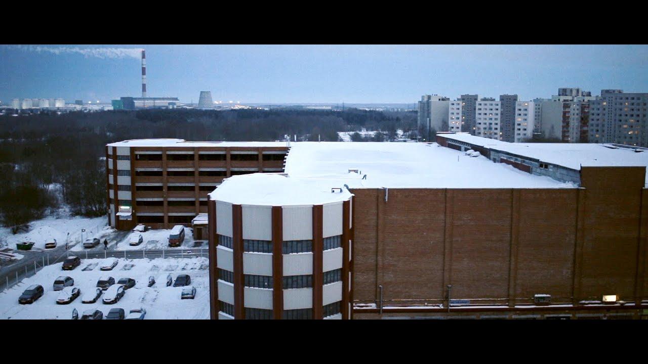 Sipelgapesa / Anthill Cinema Trailer