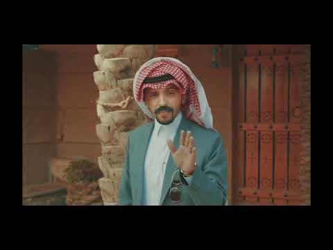 فيديو كليب شيلة شكر ا جزيل ا صالح اليامي بدون إيقاع Youtube