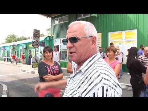 TV7plus: Продавці дубівського ринку перекрили дорогу у знак незгоди із новими правилами торгівлі