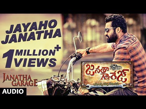 Janatha Garage Songs | Jayaho Janatha Full...