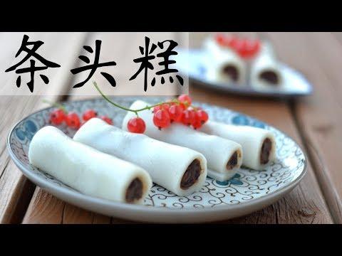 上海小吃条头糕——软软糯糯,香香甜甜,好吃好做