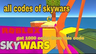 Roblox all codes of skywars - get 1000 coins for free and dragon skin