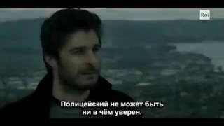2017_  Красная дверь / La porta rossa (трейлер на русском)