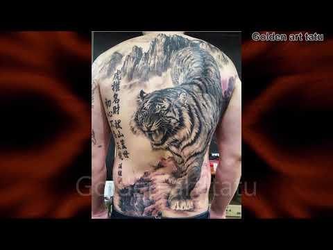 Значение тату тигр
