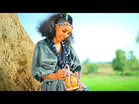 Mekuanent Melesse - Kesew Negrede | qesewu negerede (gezewu tru newu) - New Ethiopian Music 2017 (Of